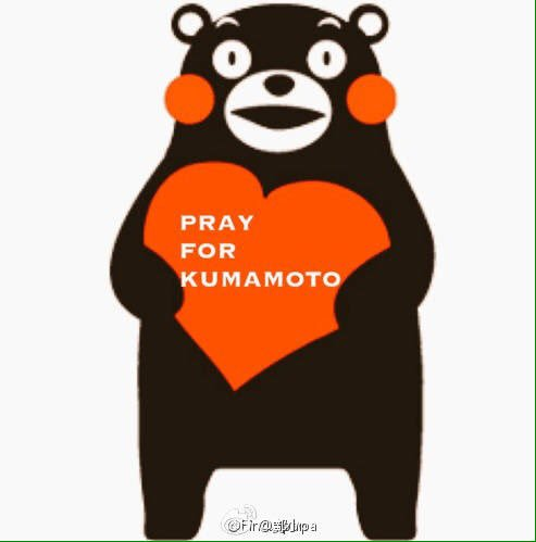 中国の微博でもこのようなイラストが多くつぶやかれている。中国の人々も熊本を心配しています。