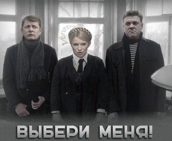 Коалиция маловата, но никто не обещал нам спокойствия, - Луценко - Цензор.НЕТ 8816