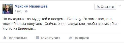 В истории парламентско-правительственного кризиса поставлена точка, - Порошенко - Цензор.НЕТ 2378