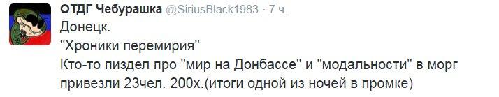 Террористы обстреляли Авдеевку, Марьинку и Красногоровку из крупнокалиберных минометов. В направлении Сокольников враг использовал БМП и противотанковые ракетные комплексы, - пресс-центр АТО - Цензор.НЕТ 1680