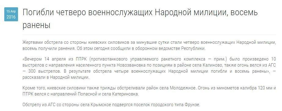 Без присутствия полицейской миссии ОБСЕ сложно обсуждать возможность проведения выборов на Донбассе, - Порошенко - Цензор.НЕТ 3490