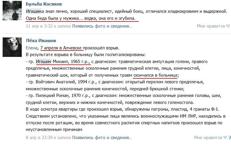 Неизвестный взорвал гранату в Николаеве - Цензор.НЕТ 2859