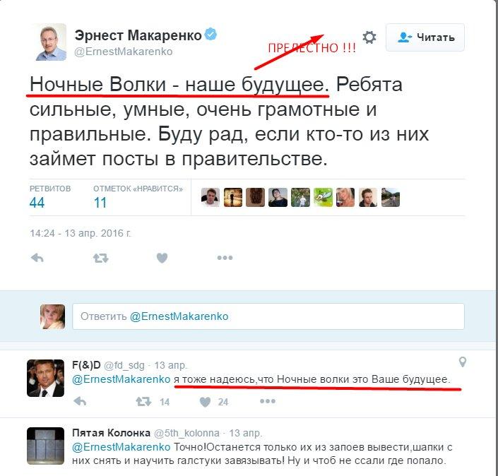 Под Авдеевкой уничтожены десятки российских военных, раненых - более сотни, - Скибицкий - Цензор.НЕТ 703