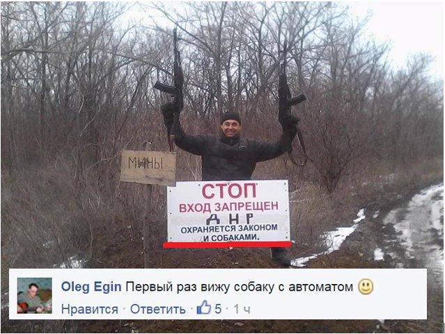 Под Авдеевкой уничтожены десятки российских военных, раненых - более сотни, - Скибицкий - Цензор.НЕТ 9062