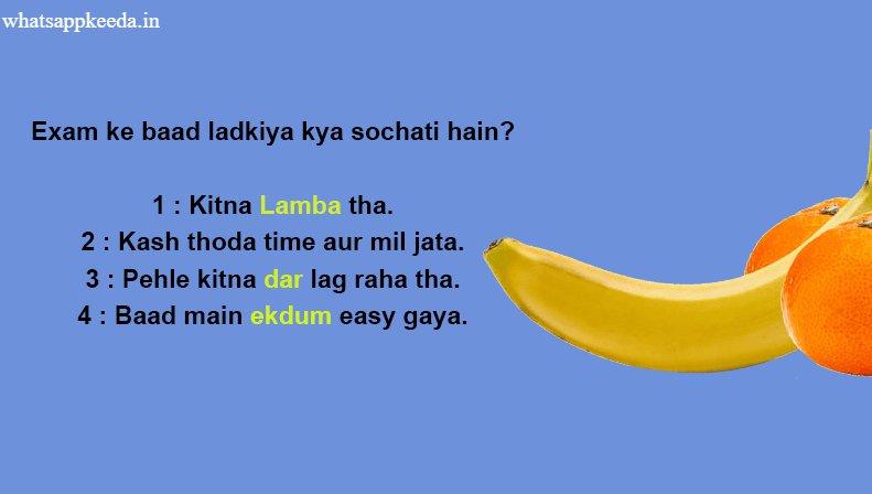 Non veg joke in hindi language