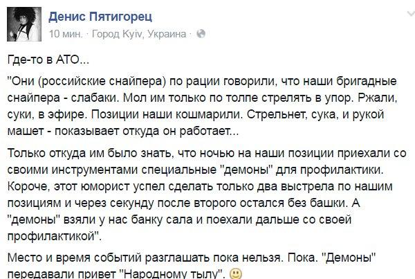 Под Авдеевкой уничтожены десятки российских военных, раненых - более сотни, - Скибицкий - Цензор.НЕТ 1169