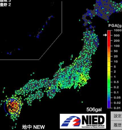 昨日の大地震よりちょっとまずいかも・・・日本本島全体が反応を始めてます。各地で地震のドミノにも警戒 #地震 https://t.co/6tBghL1WWt