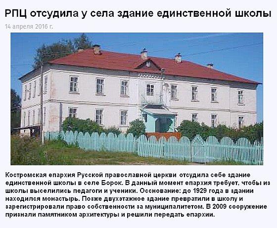 Керри призвал Россию немедленно освободить Савченко - Цензор.НЕТ 9884