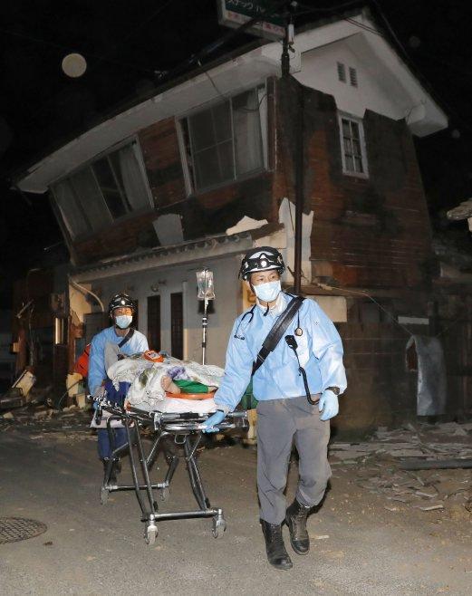 JapanEarthquake #JapanQuake | weehingthong