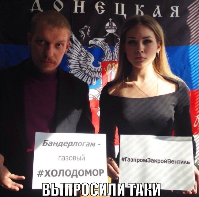 Задержан на взятке один из руководителей СБУ в Черновицкой области, - СБУ и ГПУ - Цензор.НЕТ 7259