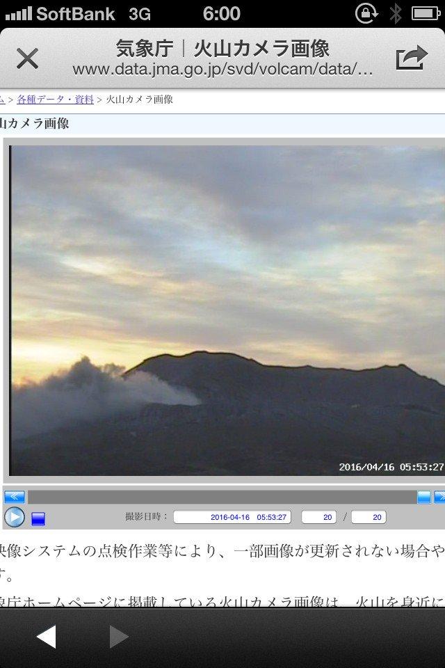 阿蘇山から煙が出てるようです。 阿蘇山はちょくちょく噴火してますが、最近起こった程度の噴火で住むように祈っています。  数分前の阿蘇山ライブカメラ、草千里からの阿蘇山の模様。 https://t.co/XLv6WW9FyL