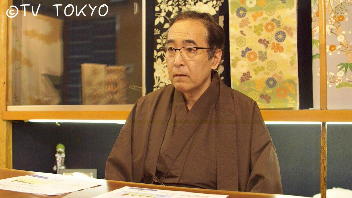 【動画】昼のセント酒 第6話