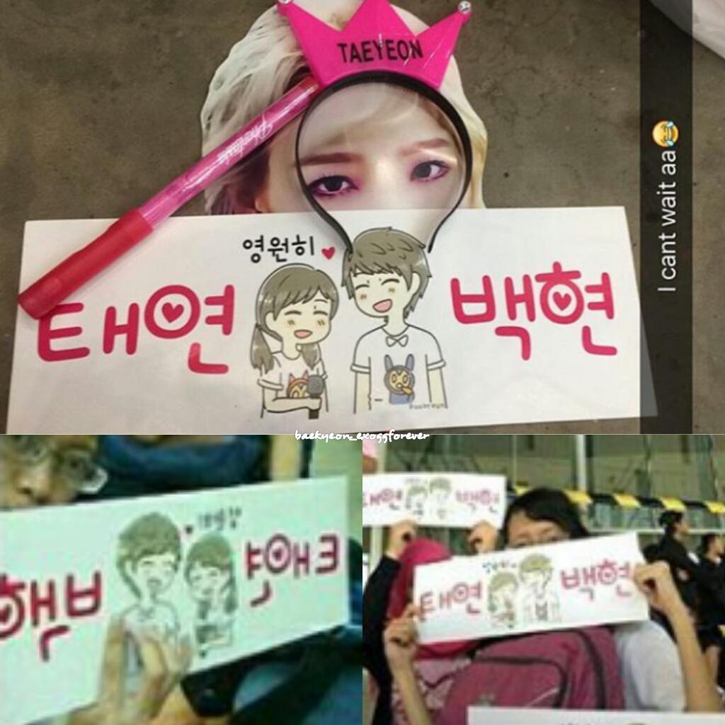 baekhyun Taeyeon datovania dôkaz