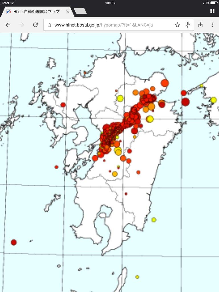 熊本地震というけれど、過去24時間の震源(左)と過去7日間の震源(右)を地図で見ると、熊本から大分を横断する形で九州をつらぬいている。群発地震化している。 https://t.co/KDJ6dxSdea