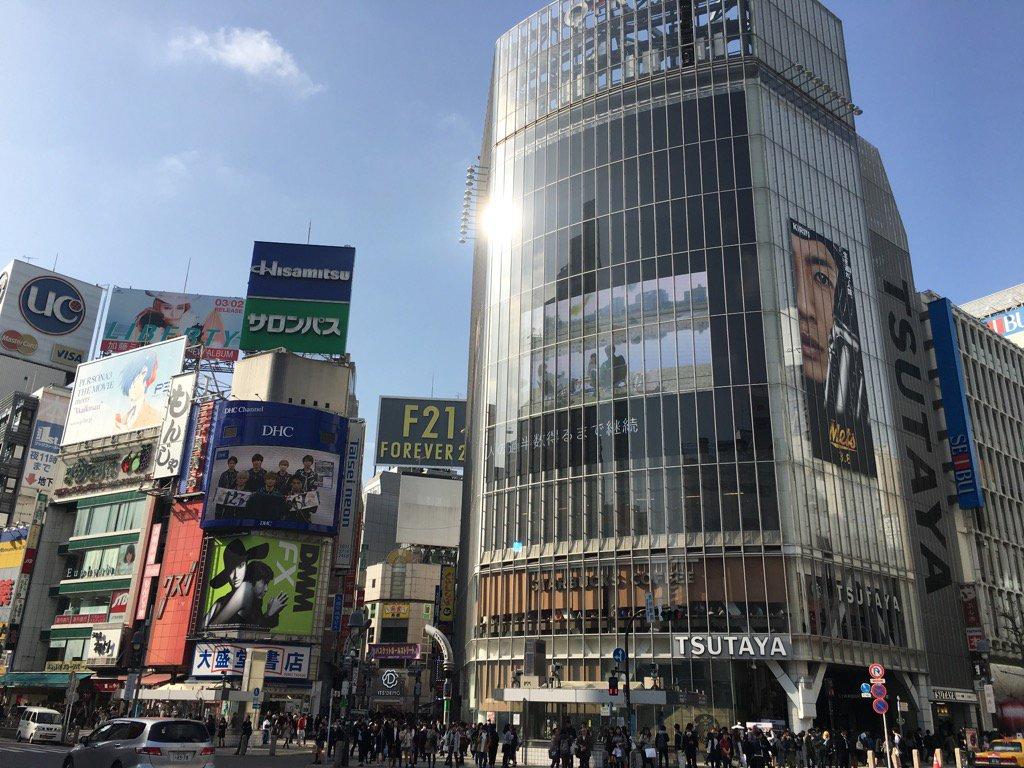 Tokyo Shibuya today