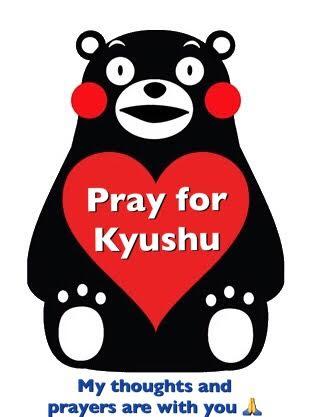 """My thoughts and prayers are with you."" 「皆様のご無事を祈っております」(私の思いと祈りは皆様と共にあります) #PrayForKyushu #PrayForKumamoto https://t.co/t1NRcUdmSz"