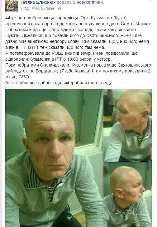 На Донбассе задержаны два боевика и информатор сепаратистов, - СБУ - Цензор.НЕТ 4080