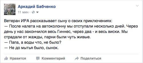 Пьяные боевики уронили танк с моста на железную дорогу в Харцызске. Есть погибший и раненные, - СМИ - Цензор.НЕТ 8669