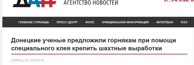 Украинец, везший наркотики в нижнем белье, задержан на границе с Россией - Цензор.НЕТ 3227