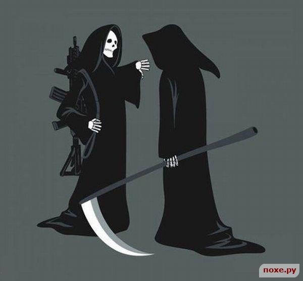 Смерть в смешных картинках, открытка рустаму картинка