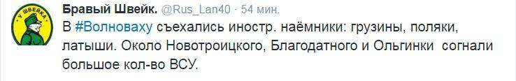 Боевики продолжают обстрелы позиций ВСУ из минометов, промзона Авдеевки обстреляна 7 раз, - пресс-центр штаба АТО - Цензор.НЕТ 9523