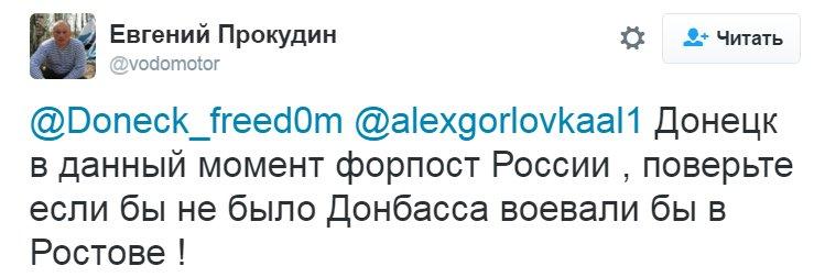 Российские боевые машины столкнулись под Донецком: 1 оккупант уничтожен, 2 травмированы, - разведка - Цензор.НЕТ 9075