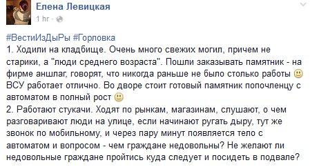 Боевики продолжают обстрелы позиций ВСУ из минометов, промзона Авдеевки обстреляна 7 раз, - пресс-центр штаба АТО - Цензор.НЕТ 8305