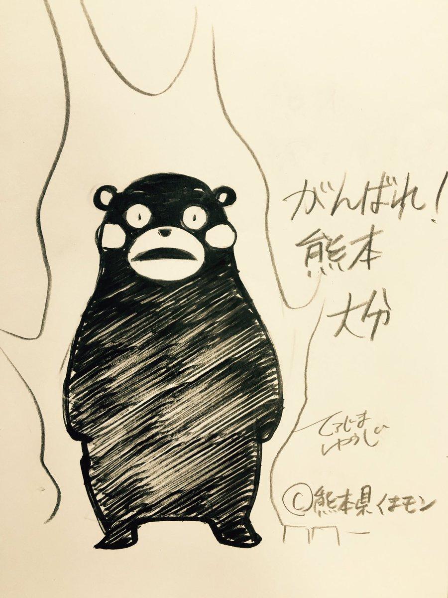 静かに応援してます(寺)#くまモン頑張れ絵 pic.twitter.com/JSGWf04LPM