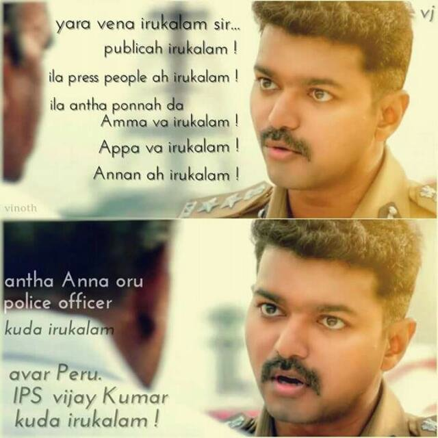 "Mersal PrasaÐ on Twitter: ""Antha Anna oru #Police officer ..."