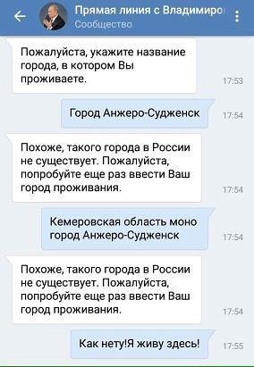 """В России хотят признать """"нежелательными"""" три украинские неправительственные организации - Цензор.НЕТ 4214"""