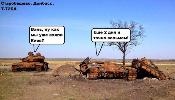 Ерофеев и Александров - не единственные военные РФ, задержанные в ходе боевых действий на Донбассе, - Новиков - Цензор.НЕТ 8764
