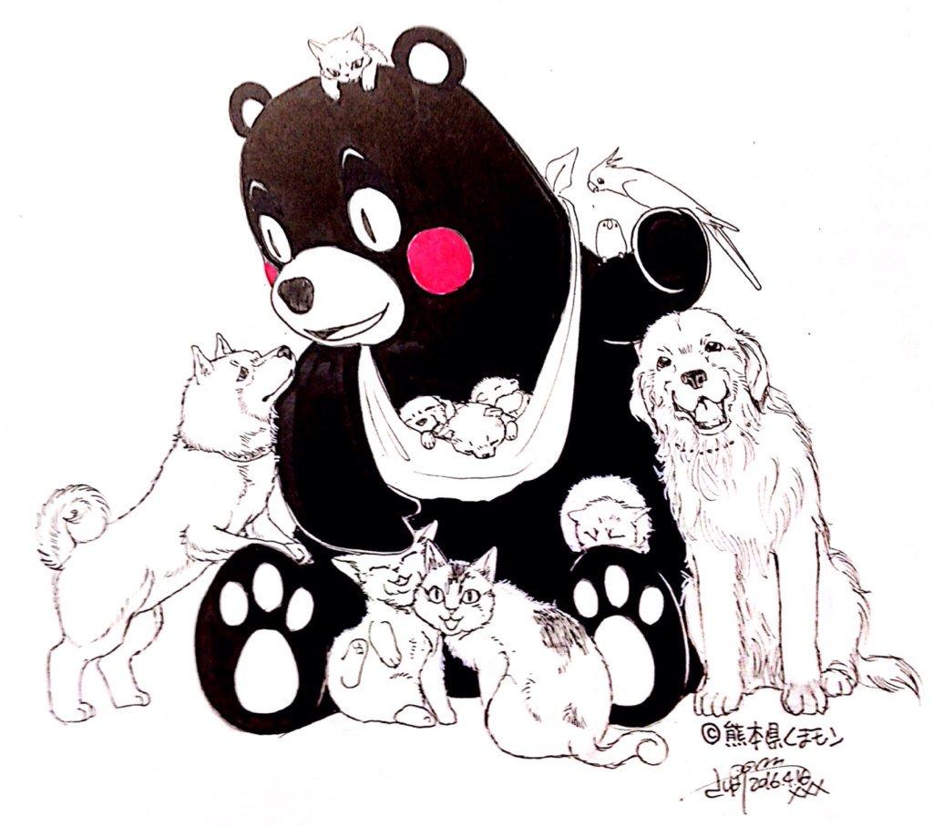 どうか地震で迷子になった犬や猫たちが無事に家族の元に帰れますように。家族の方も諦めず探してくれますように。くまモンのご加護がありますように。#くまモン頑張れ絵 pic.twitter.com/aLTXHJdOWT