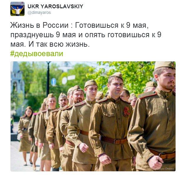 """В России хотят признать """"нежелательными"""" три украинские неправительственные организации - Цензор.НЕТ 3454"""