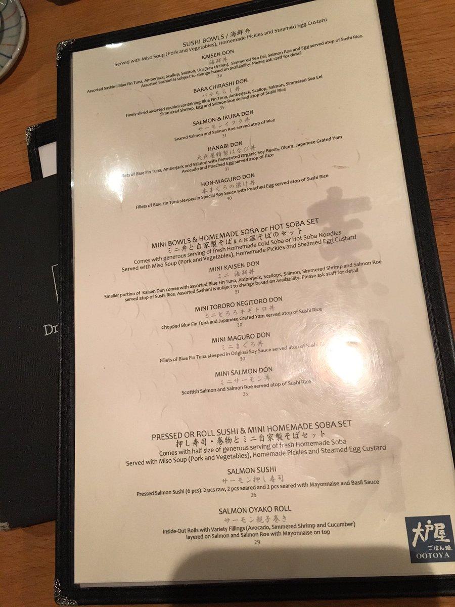 大戸屋でランチ海鮮丼$38チップ税込みで4800円相当とかニューヨークなめてた。やばい。 https://t.co/1U0wf0nIRP