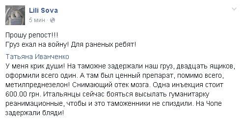 Адвокат и таможенник стали руководителями Львовского и Одесского территориальных управлений НАБУ - Цензор.НЕТ 8424
