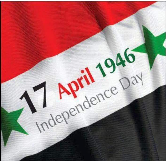 17 avril 1946, le dernier soldat français quittait la Syrie