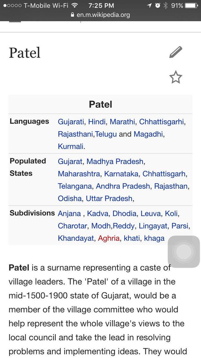Reddy Caste Surnames