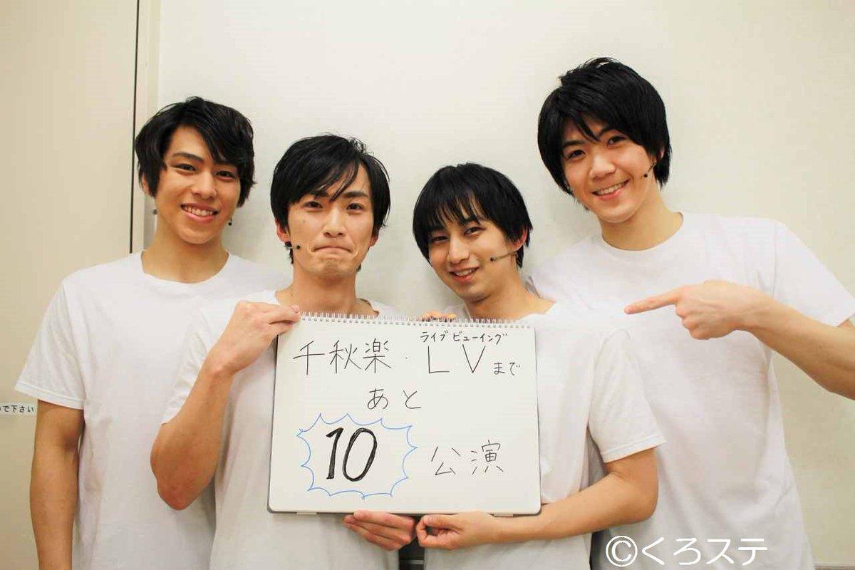 (Từ trái sang) Kannou Shinnosuke, Tanaka Hiroshi, Ooishi Tatsuya, Yamazaki Yusuke