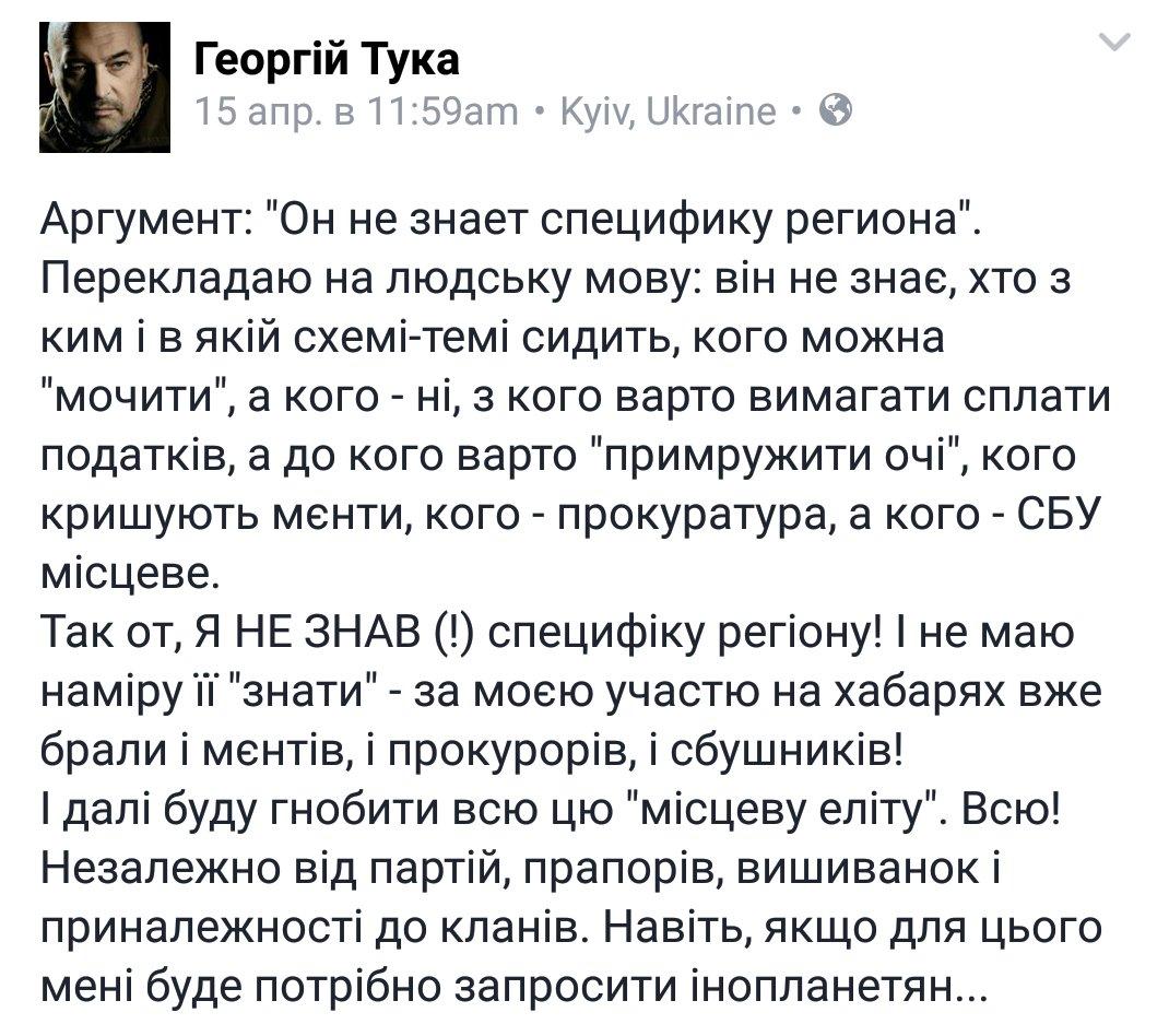 Луганщина, на жаль, поступово стає все менш лояльною до України - Цензор.НЕТ 7780