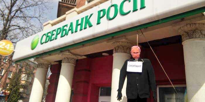 Суд арестовал на 2 месяца мэра Вышгорода Момота, назначив залог в 5 млн грн - Цензор.НЕТ 7888