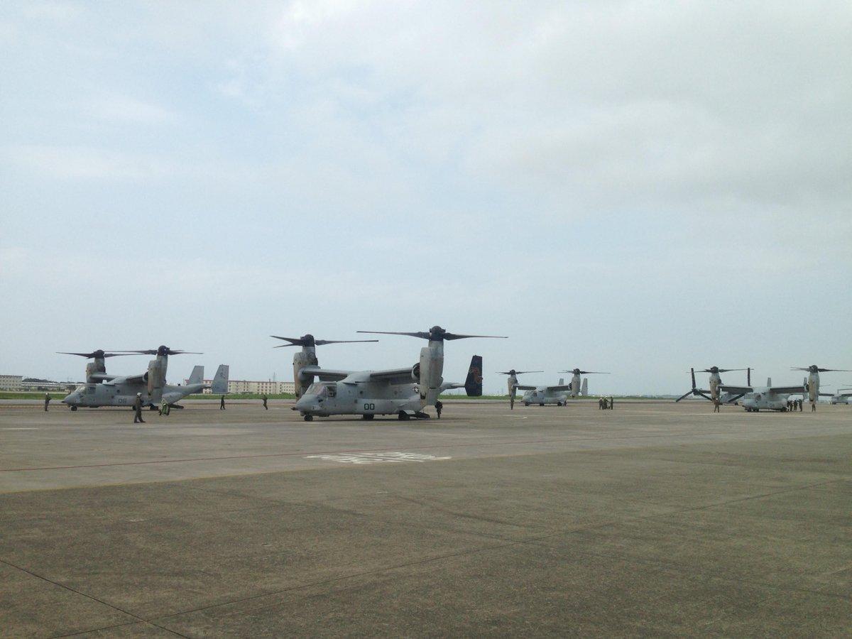 4機の米海兵隊のオスプレイが九州の被災者を支援するため、たった今、沖縄の普天間基地から岩国基地(山口県)へ向けて飛び立ちました。 pic.twitter.com/8RLp9qb8IG