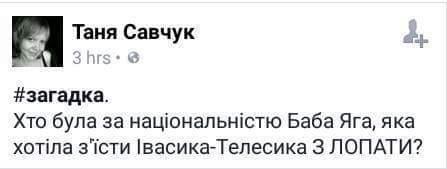 2 российских оккупанта умерли из-за алкоголя и наркотиков в Донецкой области, - разведка - Цензор.НЕТ 1197