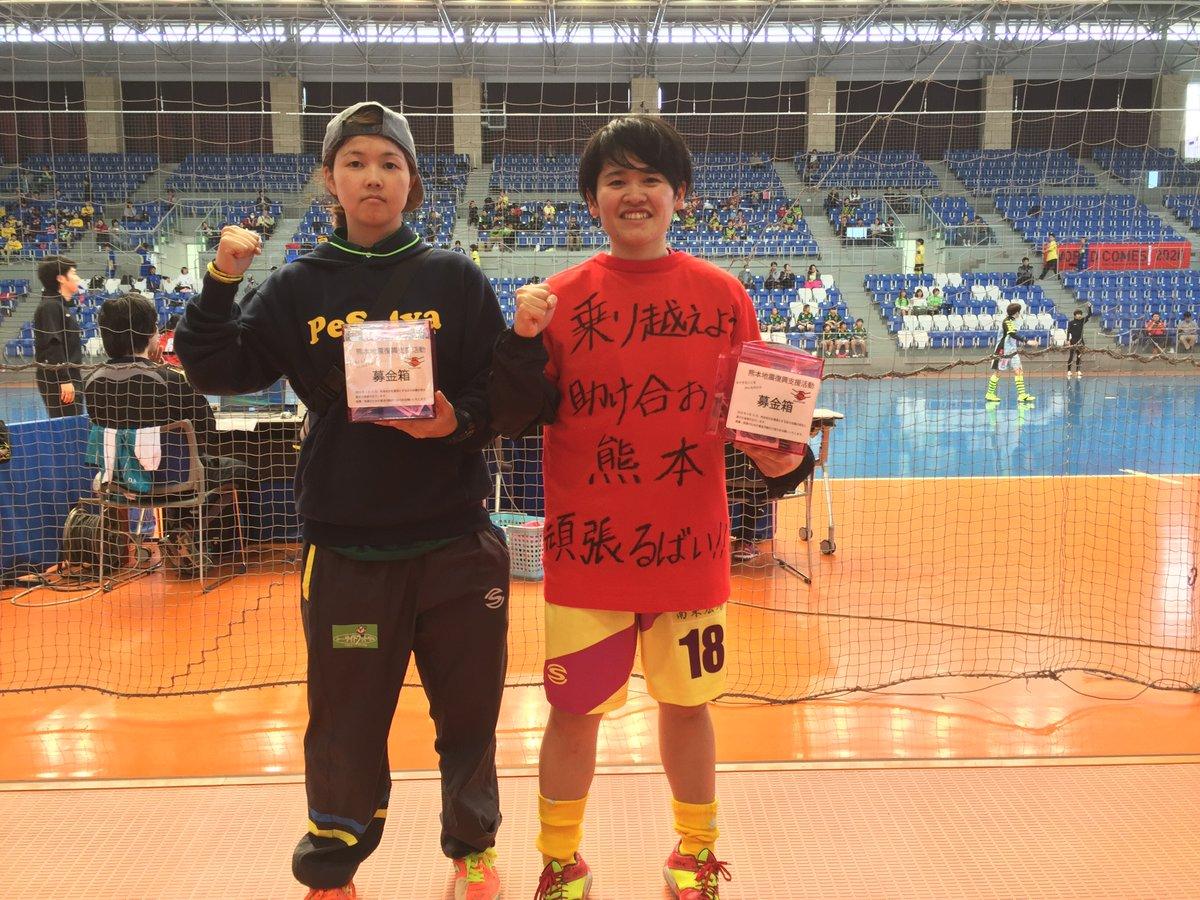 PeSelvaの岩村選手は熊本出身。募金活動に協力いただきました。 https://t.co/ESSyvuxwue