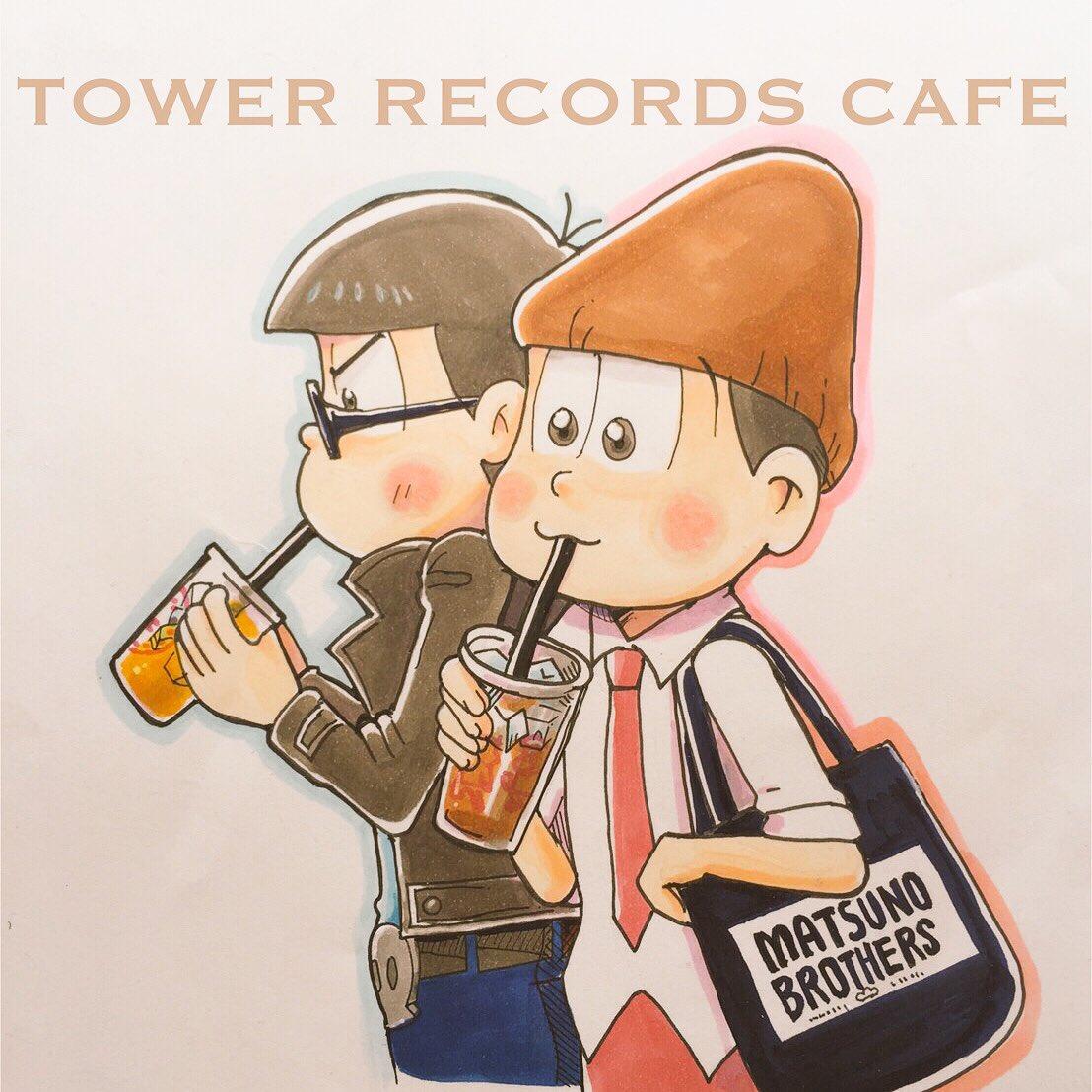 【TOWER RECORDS CAFE】テイクアウトドリンクの販売始めました!もちろんおそ松オリジナルカップで提供します!さらにコースターも付いてます!予約なしでも購入いただけますよ☻(YORK) #おそ松さん #タワレコカフェ https://t.co/Xq4u6bzA9b