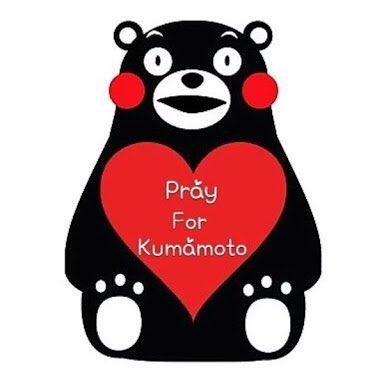 親愛なる神よ、日本をそして今困難に遭われてるミンナをお守りください。私は今回の悲劇で家族や友人を亡くされた方々にお悔やみ申し上げます。神の御加護を。
