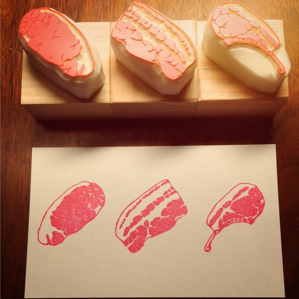 豚肉はんこ(ロース、バラ、骨つき) #消しゴムはんこ