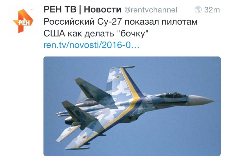 Российский истребитель перехватил американский самолет-разведчик над Балтикой - Цензор.НЕТ 9040