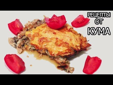 Видео рецепт жульен