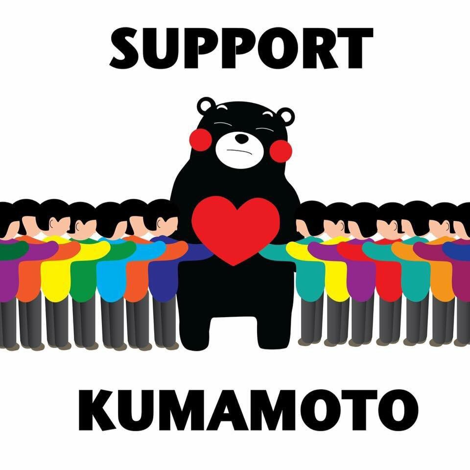 Our hearts go out to all those affected by the earthquakes in Kumamoto <3 https://t.co/gc6zWxBppC