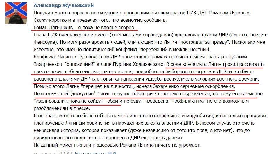 В понедельник весенняя сессия ПАСЕ откроется срочными дебатами по делу Савченко - Цензор.НЕТ 7663